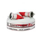 Cuộn-vòi-chữa-cháy-Tomoken-707×707